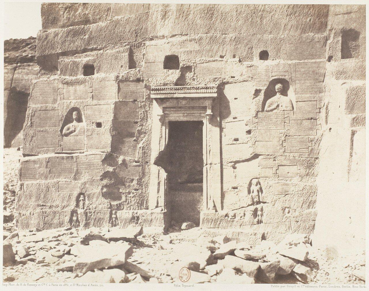 Калабша. Святилище храма
