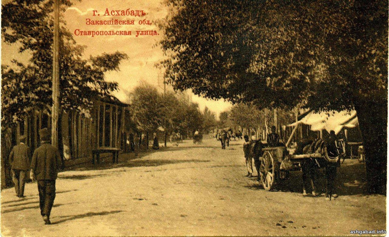 Ставропольская улица