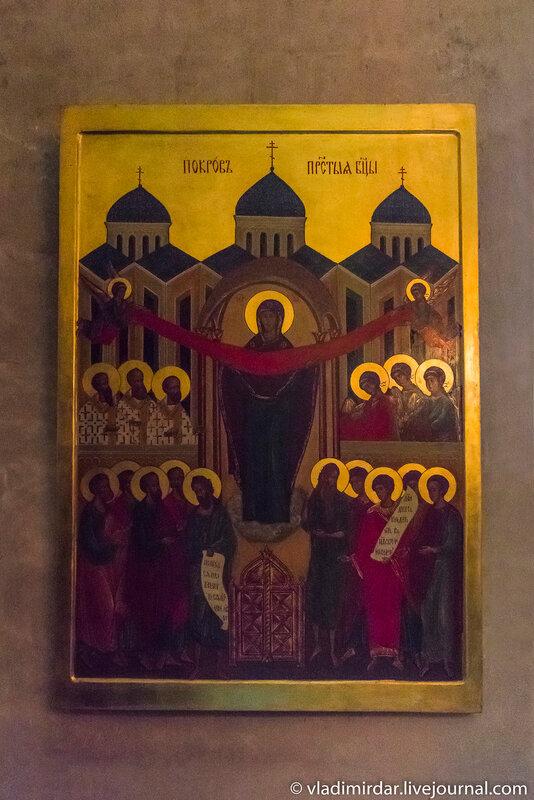 Икона Покров Пречистой Богородицы