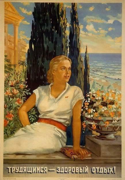 женщина в ссср, советская женщина