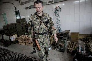 Ополченцы вводят военное положение в Донецке