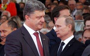 Россия угрожает Украине экономическими ограничениями