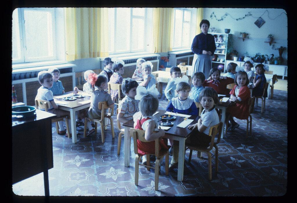 1984 Donetsk.jpg