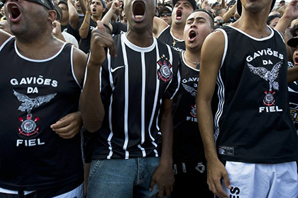 Футбольный клуб Бразилии откроет кладбище для фанатов и игроков