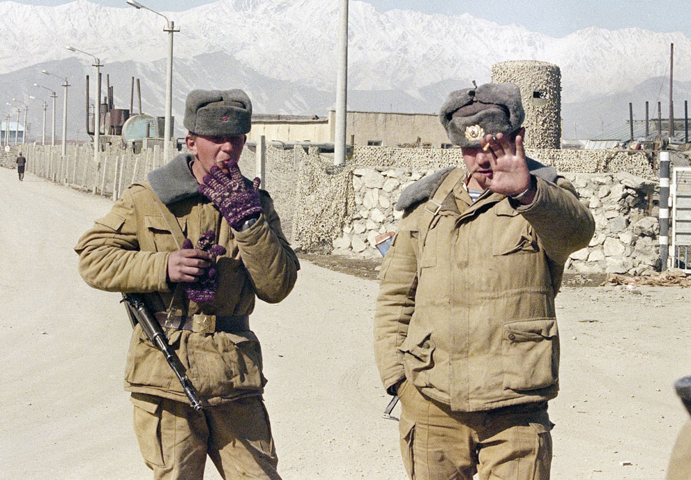 Эротика в авганистан фото 68-556