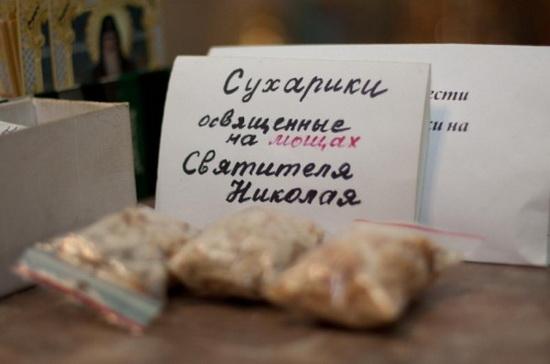 Напряженная ситуация с продовольствием сложилась в Луганске, - СНБО - Цензор.НЕТ 7091
