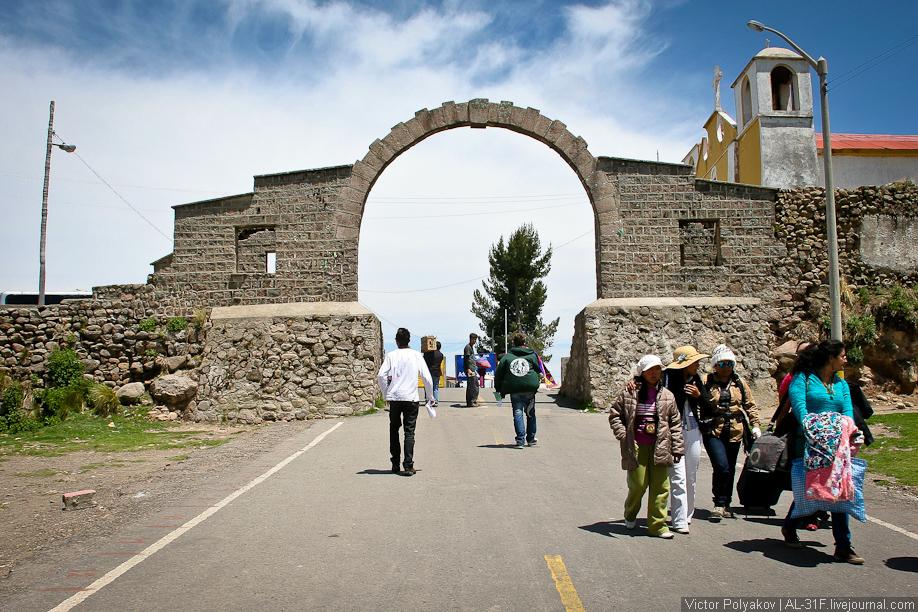 Граница Перу и Боливии