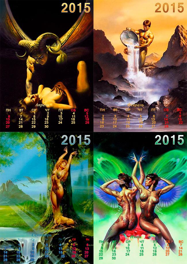 Помесячный календарь 2015. Знаки зодиака