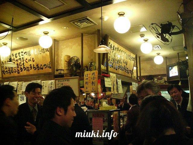 Татиноми - японские бары, где можно только стоять