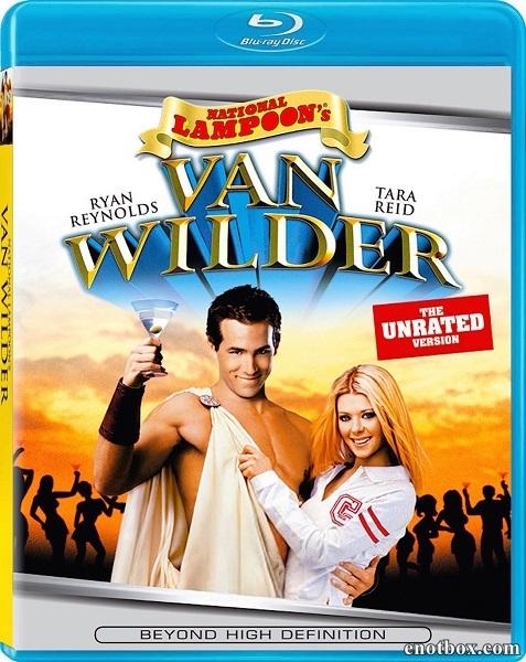 Король вечеринок / Van Wilder (2001/BDRip/HDRip)