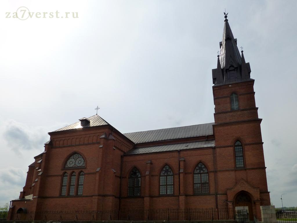 Резекне, Латвия