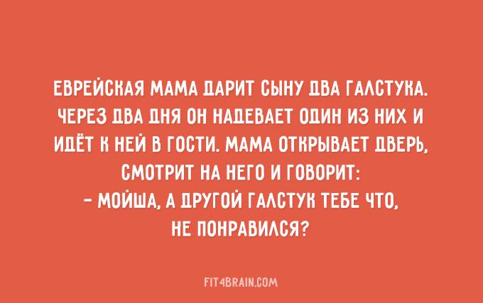 https://img-fotki.yandex.ru/get/6839/211975381.9/0_181f3a_7b271fe1_orig.jpg
