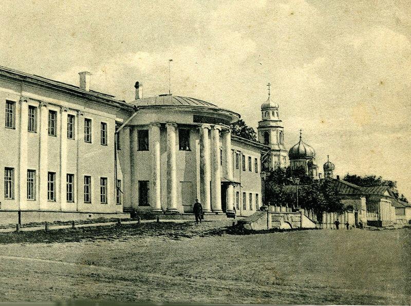 Екатерининский учительский институт