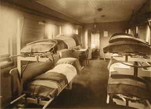 Внутренний вид вагона, оборудованного станками Кригера, в офицерском отделении.