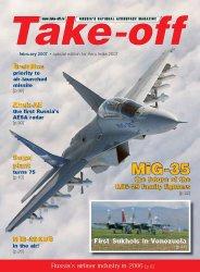Журнал Take-off  2007-02