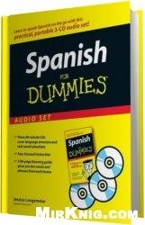 Аудиокнига Spanish for Dummies (Audiobook)