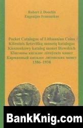 Книга Карманный каталог литовских монет (1386-1938) pdf 11,34Мб