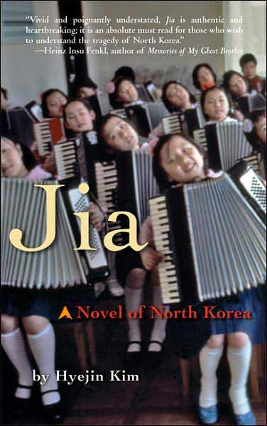 Книга « Jia: A Novel of North Korea »