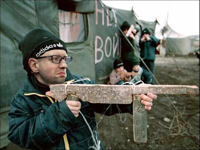 Рубежи единой Европы перешли на украино-российскую границу, контроль над которой необходимо вернуть, - Яценюк - Цензор.НЕТ 6912
