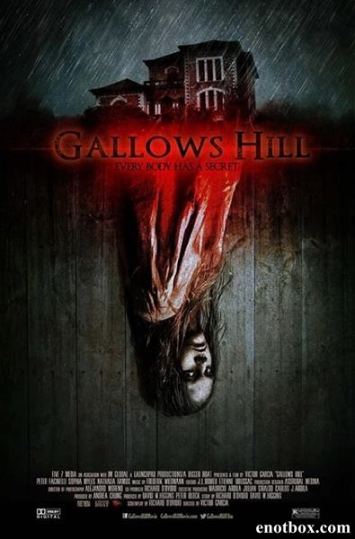 Галлоуз Хилл / Gallows Hill (2013/WEB-DLRip)