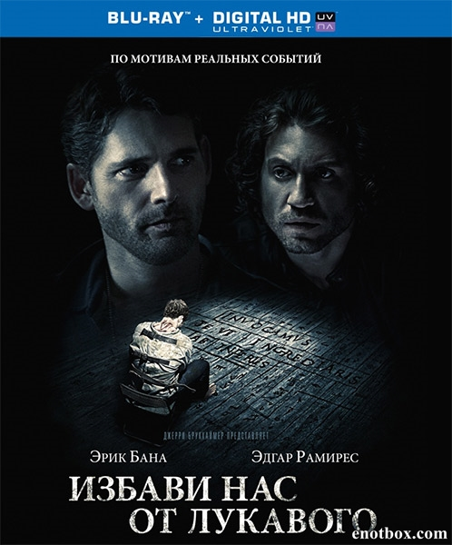 Избави нас от лукавого / Deliver Us from Evil (2014/BDRip/HDRip)