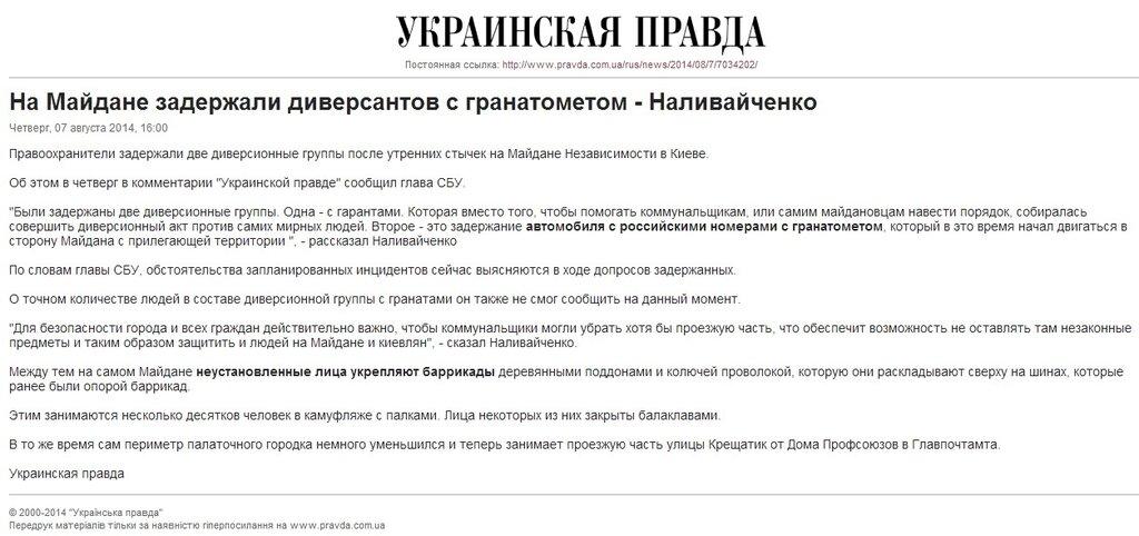 Безымянный911.jpg