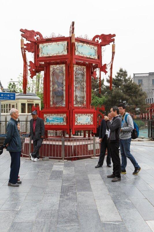 Трамвайный парк, улица Цяньмэнь, Пекин