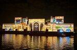 Фестиваль света-2015