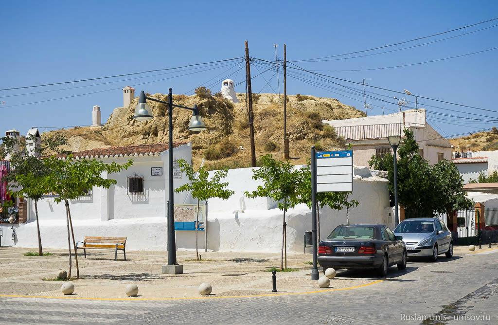 Гуадикc и дома в скалах