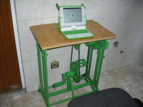Ноутбук с педалями