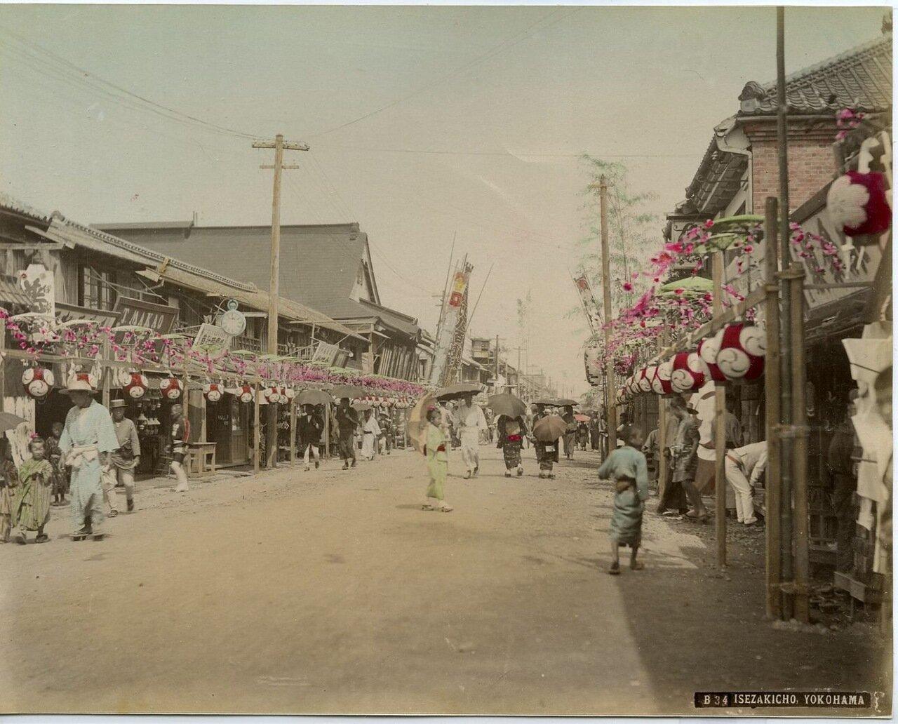Иокогама. Иседзакитё, район Нака,