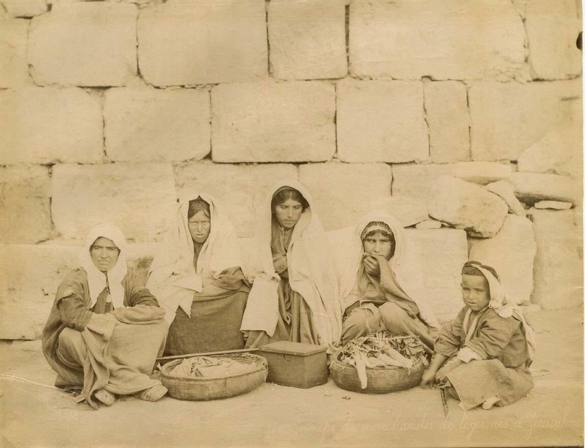 Торговки из Иерусалима