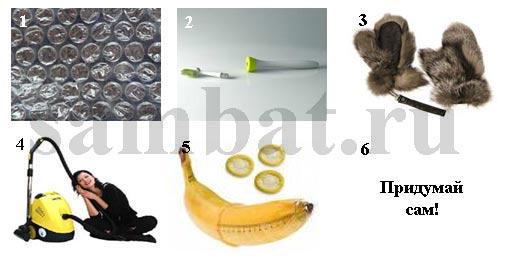 Интересные способы дрочки фото 584-634