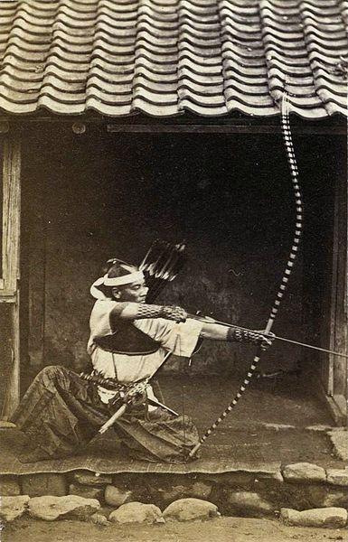 Japanese archer c.1850.jpg