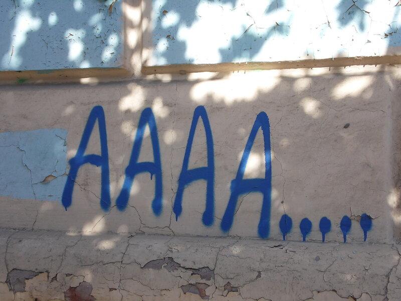 Надпись на доме Котлова 36.JPG