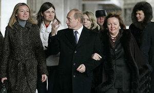 Дочь Путина призвали выдворить из Голландии
