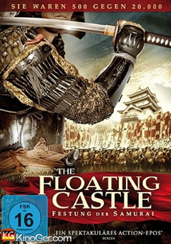 The Floating Castle - Festung der Samurai (2012)