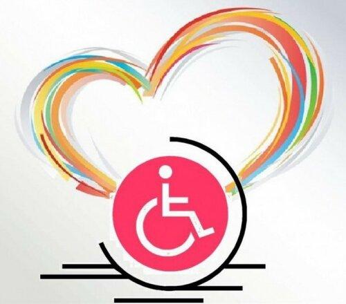Картинки по запросу международный день инвалидов