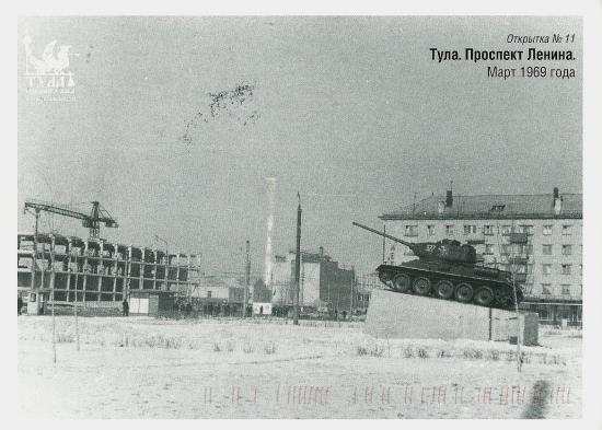 Танк Т-34-85 в Туле, памятник в честь 25-летия обороны Тулы