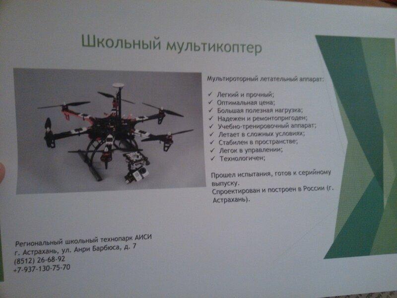 Астрахань-проекты-07.jpg