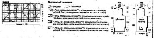 https://img-fotki.yandex.ru/get/6840/163895940.1de/0_1031cf_a200fa56_L.png
