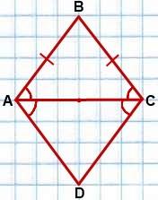 esli diagonal parallelogramma yavlyaetsya bissektrisoy