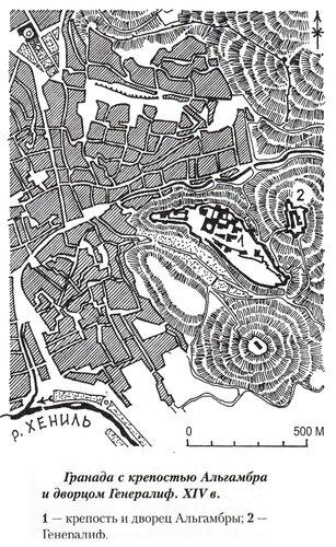 Генплан Гренады с крепостью Альгамбра и дворцом Генералиф