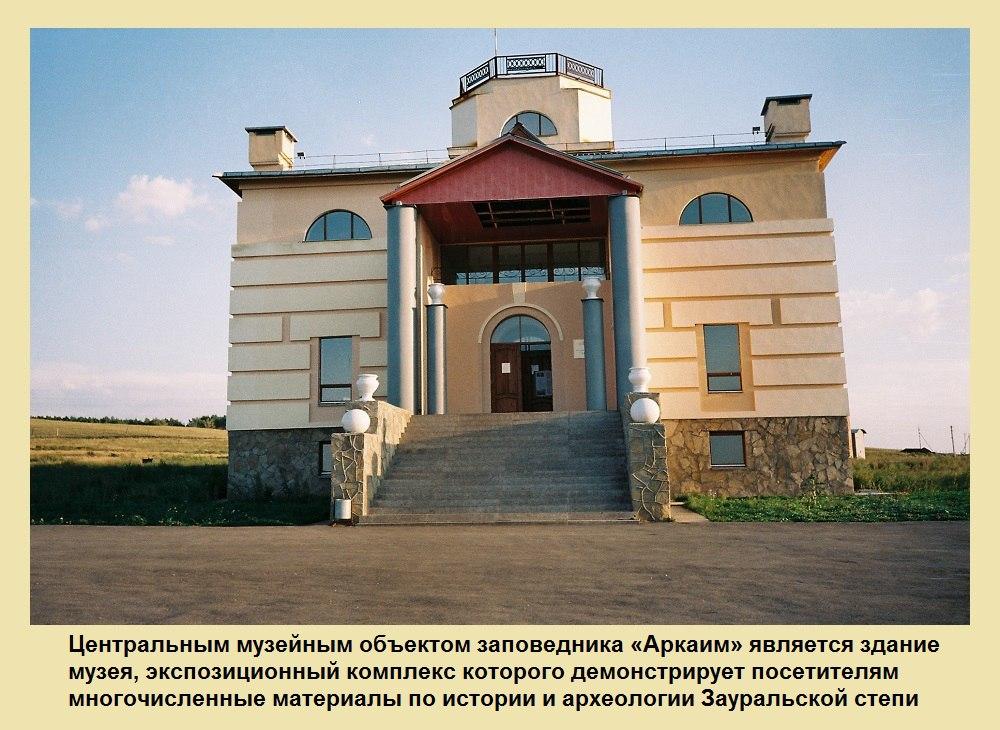 Музей Природы иЧеловека (05.11.2015)