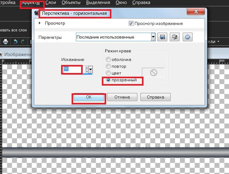 Безымянный1а.jpg