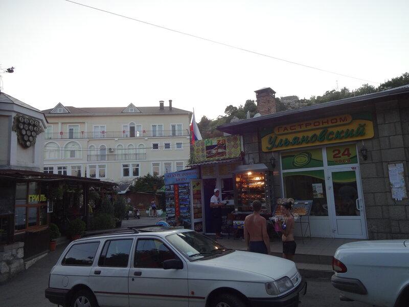 http://img-fotki.yandex.ru/get/6840/23695386.21/0_139eca_b1a1af0c_XL.jpg