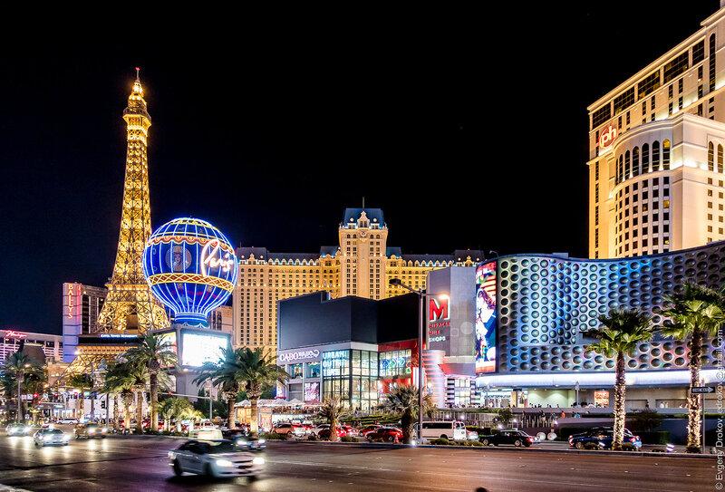 Las Vegas, August 2014.