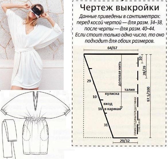 Как сшить пляжное платье без выкройки своими руками для