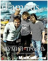 Журнал iFamous №3 2012