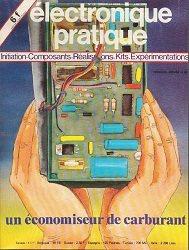 Журнал Electronique Pratique №28